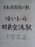 060113_11210001.jpg