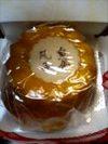 cake225