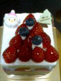 クリスマスケーキ第一号