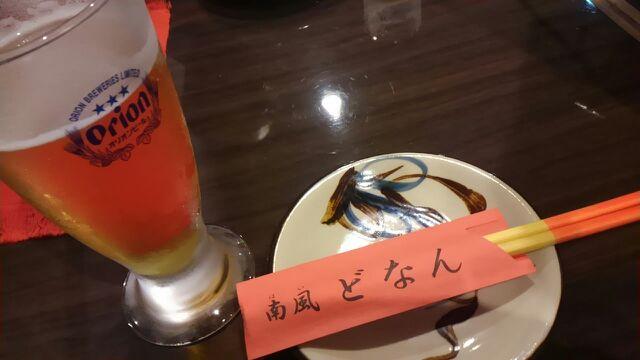 沖縄大好き♪