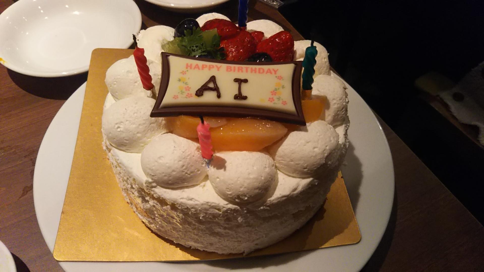 お誕生日を迎えて